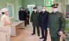 В Пушкине открыли медцентр Минобороны для больных COVID-19