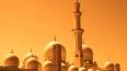 В Дубае откроется петербургский офис по туризму