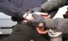 В Петербурге задержан наркодилер из полиции