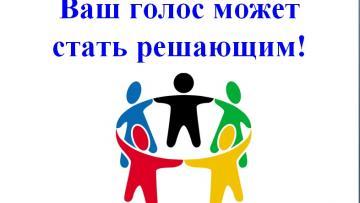 Жители Выборгского района выберут места, которые благоустроят в следующем году