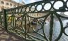 В Петербурге отремонтируют Зеленый мост за полмиллиарда рублей