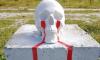 Loketski украсил пустырь на Парнасе гипсовым черепом