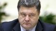 Мечтательный Порошенко признался, что хочет свалить ...