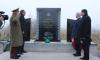 В Киришах установили памятник ленинградским саперам с ошибкой в слове