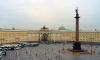 Главный штаб Эрмитажа закроют на три дня из-за форума