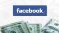 Facebook предлагает пользователям бесплатный Wi-Fi ...
