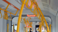 Трамвай № 3 вернулся к привычному маршруту
