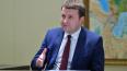 Помощник президента России стал председателем совета ...