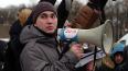 Координатор петербургского штаба Навального Денис ...