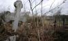 На карту Петербурга нанесут несуществующие кладбища