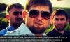 Кадыров решил удалить аккаунт в Instagram из-за скандала вокруг Бекхана Ибрагимова