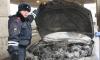 Петербуржцы восхищены поступком сотрудника ГИБДД, который спас людей из горящей Мазды