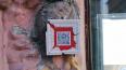 У обезглавленной скульптуры русалки на Садовой улице ...