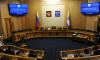 На Форуме инициативных граждан наградили выборгских старост