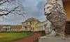 В Ленобласти владельцы исторических объектов получат компенсацию на реставрацию