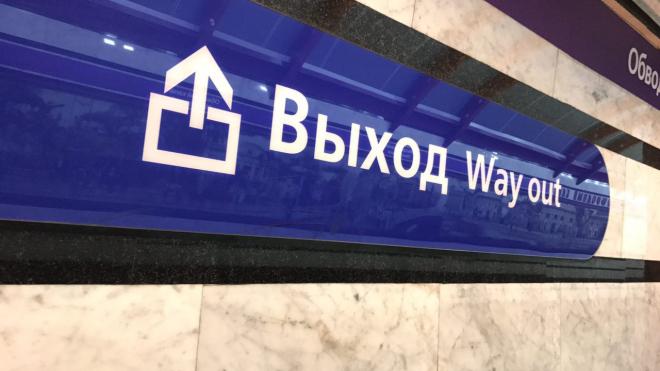 """В метро у """"Адмиралтейской"""" сломался поезд"""