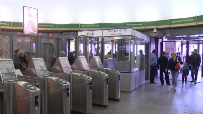 Проверять бесхозные предметы в метро в Новый год будут быстрее