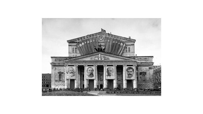 Счетная палата выяснила стоимость реконструированного Большого Театра