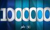 """У """"Зенита"""" в социальных сетях теперь больше миллиона подписчиков"""