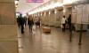 """Станцию """"Гражданский проспект"""" закрыли на проверку из-за пакета"""