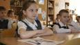 В Ленобласти 32 тысячи школьников приняли участие ...
