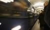 В Петербурге падение на рельсы мужчины парализовало движение поездов в метро