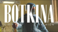 Петербургский дизайнер придумал журнал Botkina Covid ...