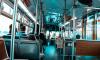 В Петербурге временно изменят маршруты автобусов № 12, 97, 118
