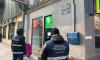 ККИ закрыл кафе, магазины и салоны в нескольких районах Петербурга