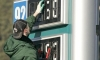 Цена бензина в 2014 году достигнет 40 рублей