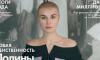 Новая женственность: Полина Гагарина побрилась налысо
