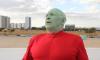 ВЦИОМ: около половины россиян верит в инопланетную жизнь