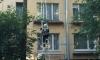 Пожилая петербурженка погибла на пожаре в своей квартире на улице Кораблестроителей