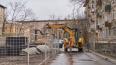 Реконструкция теплосетей на Ольминского завершится к маю