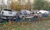 Несколько крупных автомобильных пожаров прошли в Петербурге за ночь