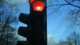 Светофор на пересечении проспекта Буденного и Санкт-Пете...
