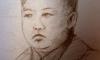 СМИ: тетя Ким Чен Ына умерла от инсульта после казни ее мужа