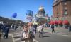 В Петербурге 2 мая впервые отметят День труда
