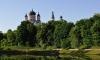 Сумасшедшие патриоты Украины хотят переименовать страну в Киевскую Русь