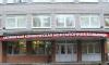 В Гатчинской больнице временно закрыты два отделения