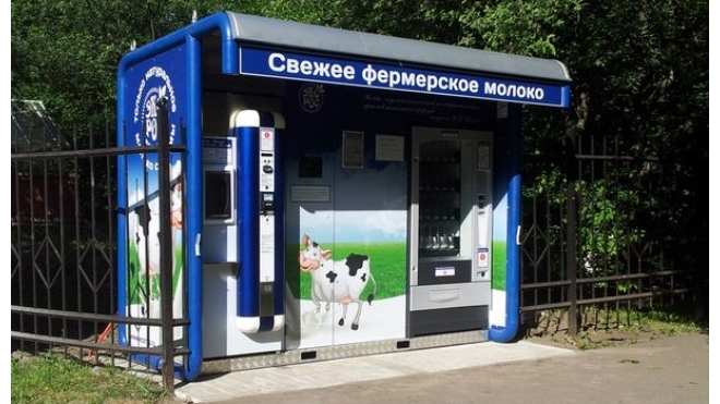 Суд разрешил продавать молоко через молокоматы