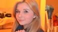 """Найденный труп принадлежал дочери топ-менеджера """"Лукойл"""". ..."""