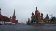 """Кремль решит вопрос о выходе из самоизоляции """"после ..."""