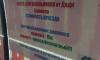 Челябинский водитель маршрутки возит школьников-отличников бесплатно
