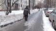 На Тульской улице в результате прорыва трубы женщина ...