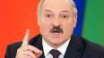 """""""Дешевая комедия"""": Александру Лукашенко не понравился ..."""
