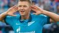 """Болельщики """"Зенита"""" признали Шатова лучшим игроком ..."""