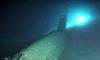 Найдена японская субмарина, затопленная американцами в якобы никому не известном месте