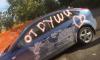 От любви до ненависти один шаг: экс-подруга поздравила петербуржца, разрисовав его автомобиль