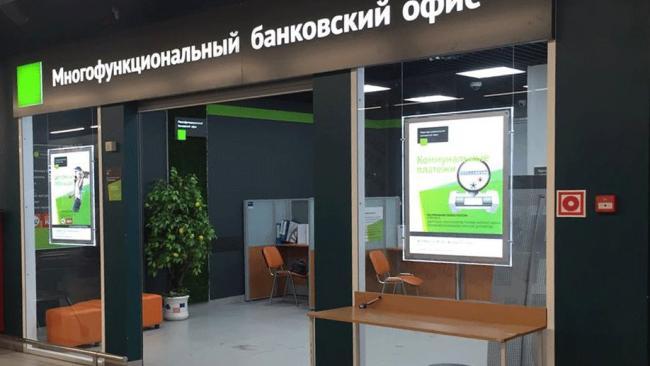 ЦБ отозвал лицензию у активного петербургского игрока рынка обмена валюты